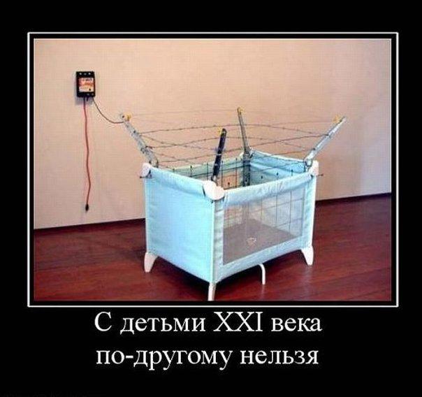 Забавные фотки и картинки X_87d17cd7